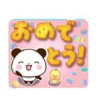 【くっきり大きな文字!】毎日用パンダ(個別スタンプ:36)