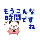 【くっきり大きな文字!】毎日用パンダ(個別スタンプ:38)