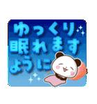 【くっきり大きな文字!】毎日用パンダ(個別スタンプ:39)