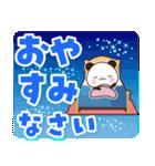 【くっきり大きな文字!】毎日用パンダ(個別スタンプ:40)