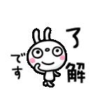 ふんわかウサギ ポップタッチ風3(個別スタンプ:01)