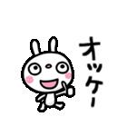 ふんわかウサギ ポップタッチ風3(個別スタンプ:02)