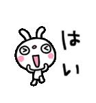 ふんわかウサギ ポップタッチ風3(個別スタンプ:03)
