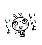 ふんわかウサギ ポップタッチ風3(個別スタンプ:04)