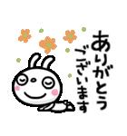 ふんわかウサギ ポップタッチ風3(個別スタンプ:05)