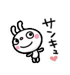 ふんわかウサギ ポップタッチ風3(個別スタンプ:06)