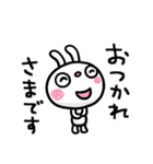 ふんわかウサギ ポップタッチ風3(個別スタンプ:07)