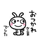 ふんわかウサギ ポップタッチ風3(個別スタンプ:08)