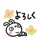 ふんわかウサギ ポップタッチ風3(個別スタンプ:10)
