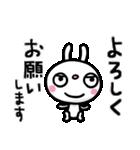ふんわかウサギ ポップタッチ風3(個別スタンプ:11)