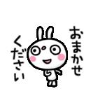 ふんわかウサギ ポップタッチ風3(個別スタンプ:12)