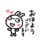ふんわかウサギ ポップタッチ風3(個別スタンプ:13)