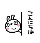 ふんわかウサギ ポップタッチ風3(個別スタンプ:14)