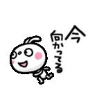 ふんわかウサギ ポップタッチ風3(個別スタンプ:15)