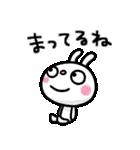 ふんわかウサギ ポップタッチ風3(個別スタンプ:16)