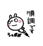 ふんわかウサギ ポップタッチ風3(個別スタンプ:17)