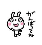 ふんわかウサギ ポップタッチ風3(個別スタンプ:18)