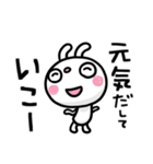 ふんわかウサギ ポップタッチ風3(個別スタンプ:19)