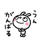 ふんわかウサギ ポップタッチ風3(個別スタンプ:20)