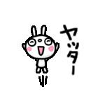 ふんわかウサギ ポップタッチ風3(個別スタンプ:21)