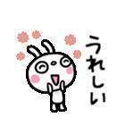 ふんわかウサギ ポップタッチ風3(個別スタンプ:22)