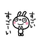 ふんわかウサギ ポップタッチ風3(個別スタンプ:23)