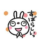 ふんわかウサギ ポップタッチ風3(個別スタンプ:24)