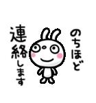 ふんわかウサギ ポップタッチ風3(個別スタンプ:25)