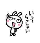 ふんわかウサギ ポップタッチ風3(個別スタンプ:26)