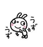 ふんわかウサギ ポップタッチ風3(個別スタンプ:27)