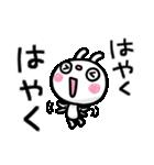 ふんわかウサギ ポップタッチ風3(個別スタンプ:28)