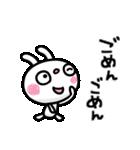 ふんわかウサギ ポップタッチ風3(個別スタンプ:29)
