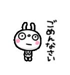 ふんわかウサギ ポップタッチ風3(個別スタンプ:30)