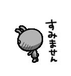 ふんわかウサギ ポップタッチ風3(個別スタンプ:31)