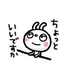 ふんわかウサギ ポップタッチ風3(個別スタンプ:32)
