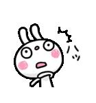 ふんわかウサギ ポップタッチ風3(個別スタンプ:33)