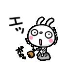 ふんわかウサギ ポップタッチ風3(個別スタンプ:34)