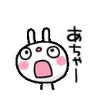 ふんわかウサギ ポップタッチ風3(個別スタンプ:36)