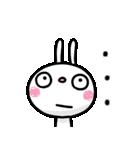 ふんわかウサギ ポップタッチ風3(個別スタンプ:37)