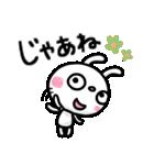 ふんわかウサギ ポップタッチ風3(個別スタンプ:38)