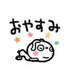 ふんわかウサギ ポップタッチ風3