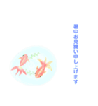色鉛筆風スタンプ〜暑中/残暑見舞い〜(個別スタンプ:01)