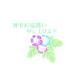 色鉛筆風スタンプ〜暑中/残暑見舞い〜(個別スタンプ:02)