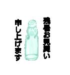 色鉛筆風スタンプ〜暑中/残暑見舞い〜(個別スタンプ:03)