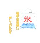 色鉛筆風スタンプ〜暑中/残暑見舞い〜(個別スタンプ:05)