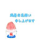 色鉛筆風スタンプ〜暑中/残暑見舞い〜(個別スタンプ:06)