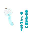 色鉛筆風スタンプ〜暑中/残暑見舞い〜(個別スタンプ:07)