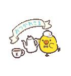 リラックマ~キイロイトリマフィンカフェ~(個別スタンプ:04)
