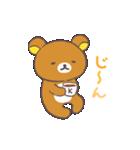 リラックマ~キイロイトリマフィンカフェ~(個別スタンプ:09)