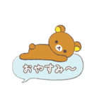 リラックマ~キイロイトリマフィンカフェ~(個別スタンプ:12)